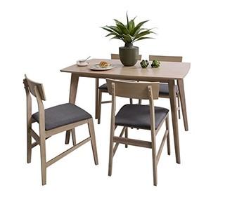 KUKA 顾家家居 PT1571 餐桌椅组合