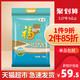 88VIP:福临门 优选长粒香大米 10kg *3件 115.87元(合38.62元/件)