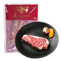 Tender Plus 天谱乐食 澳洲M3西冷原切牛排 200g