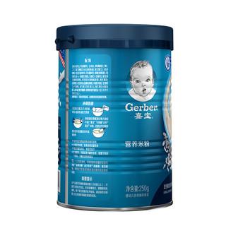 Gerber 嘉宝 经典系列 米粉 1段 原味 250g