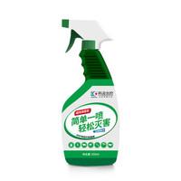 CLEAN PCO 科凌虫控 杀虫喷射剂 植物清香型 500ml