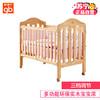 gb 好孩子  MC805 实木无漆多功能婴儿床