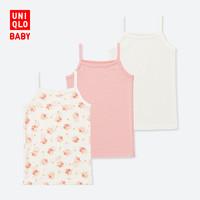 UNIQLO 优衣库 406875  婴儿网眼吊带衫 3件装