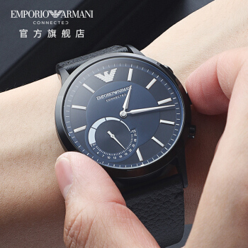 EMPORIO ARMANI 阿玛尼 ART3004 时尚智能腕表