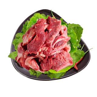 HONDO BEEF 恒都 筋头巴脑 1kg