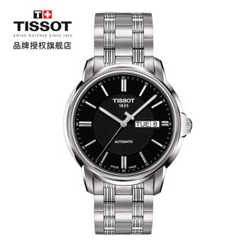 TISSOT 天梭 海星系列 T065.430.11.051.00 机械男表