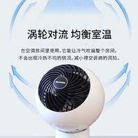 IRIS 爱丽思 PCF-M15C 空气循环扇