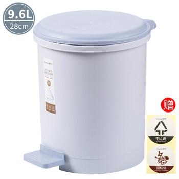 CHAHUA 茶花 15011K 脚踏圆形垃圾桶 28CM *2件