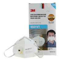 3M 9501VT 耳戴式带呼吸阀防护口罩 25只