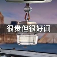 Carori 香百年 汽车挂饰香水
