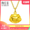 CHJ 潮宏基 锁福 CP0001412500 福包黄金项链吊坠