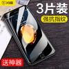 闪魔 iPhone7-8p系列钢化膜