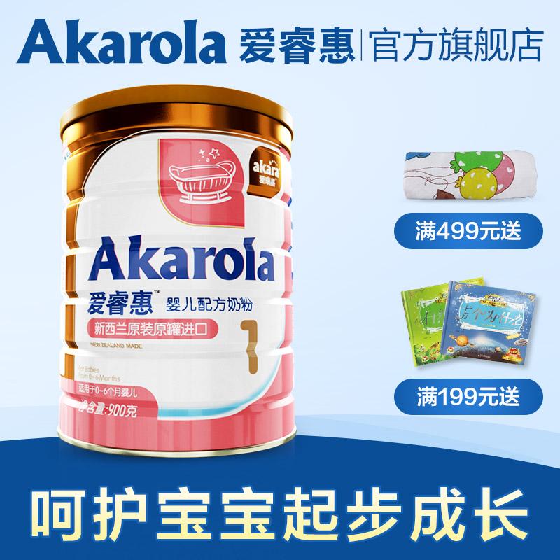 Akarola 爱睿惠 婴儿配方奶粉 1段 900g