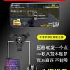 GameSir 小鸡手柄 枪神王座 手机键鼠转接器