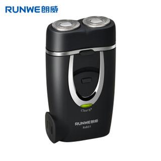 RUNWE 朗威 Rs831 充电式电动剃须刀