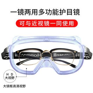 Honeywell 霍尼韦尔 LG100A 防风沙护目镜 不防雾款