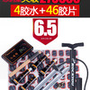 ROCKYOU  自行车补胎片 24/36/48片 送锉刀+胶水+撬棒