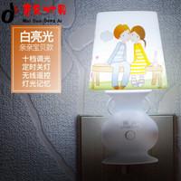超贝 LED小夜灯 白亮光(亲亲宝贝) 插电遥控+10档调光 0.8W