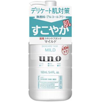 UNO 吾诺 资生堂UNO吾诺温和润肤乳160ml/瓶 乳液保湿滋润男士须后护理