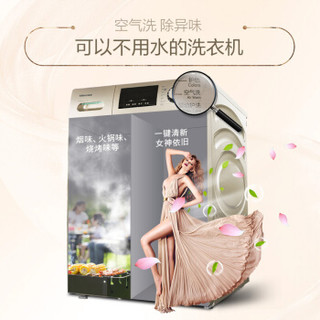 Hisense 海信 XQG100-UH1205FG 10公斤 变频 洗烘一体机