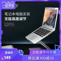 埃普AP-2V笔记本支架折叠升降可调节铝合金Macbook桌面增高电脑架