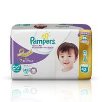 Pampers 幫寶適 紫幫系列 紙尿褲