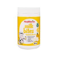 Healtheries 贺寿利 儿童零食高钙干吃牛奶片 香蕉味 50片