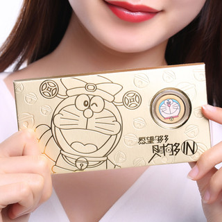CHJ 潮宏基 哆啦A梦新春纪念币