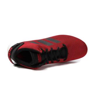 adidas 阿迪达斯 NEO CF REFRESH MID 男士休闲鞋 43.5码 红色