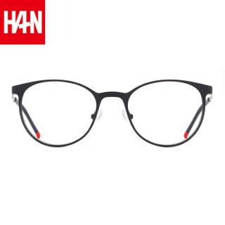 HAN 不锈钢 HN41123M 光学眼镜架+ HAN1.56 防蓝光非球面树脂镜片
