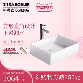 KOHLER 科勒 德塔 K-19897 台上洗脸盆