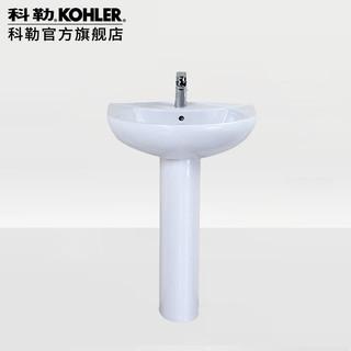 KOHLER 科勒 富丽奥 K-2017T 柱式脸盆