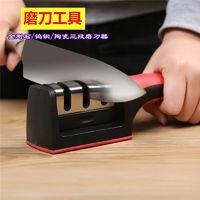 奇异果 钨钢快速磨刀器