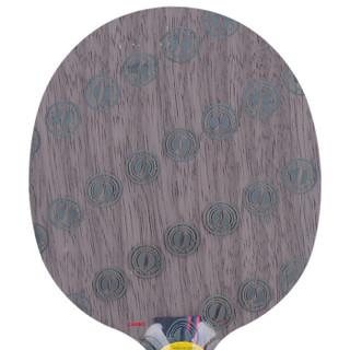 STIGA 斯帝卡 Carbo Oversize WRB 红黑碳王7.6加大拍面 乒乓球拍底板 横拍
