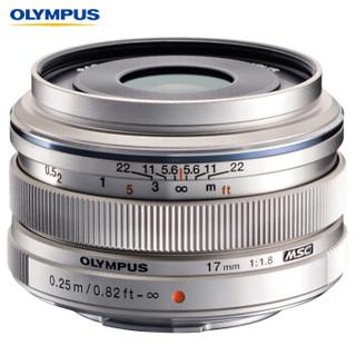 OLYMPUS 奥林巴斯 M.ZUIKO DIGITAL 17mm f/1.8 定焦镜头 银色