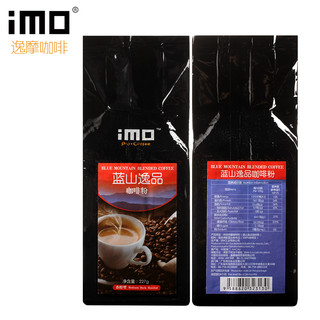 iMO 逸摩 蓝山逸品 咖啡粉 香醇型 227g