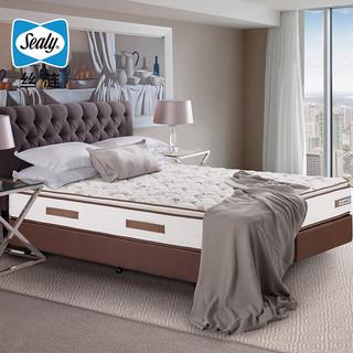 Sealy 丝涟 锦程系列 弹簧记忆棉床垫 1800mm*2000mm