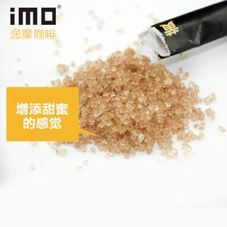 iMO 逸摩 黄糖条 5g*50包