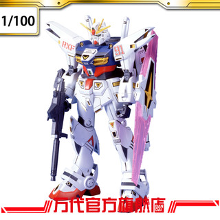 BANDAI 万代 1/100 高达 RXF91