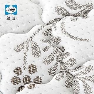 Sealy 丝涟 锦瑟 弹簧记忆棉床垫 1800mm*2000mm