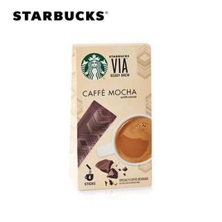 STARBUCKS 星巴克 VIA免煮咖啡 摩卡风味 4支装