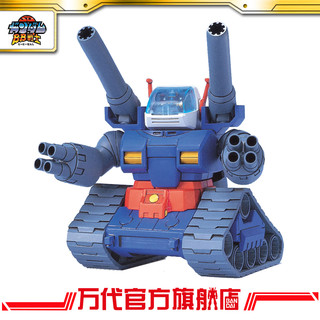 BANDAI 万代 BB221 RX-75 钢坦克