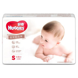 Huggies 好奇 皇家铂金装纸尿裤 S4片