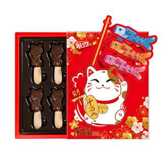 有券的上:怡浓纯可可脂万福(招财猫)黑巧克力礼盒零食糖果120g *5件
