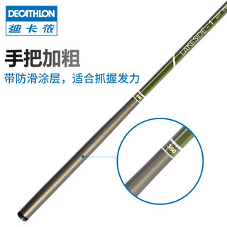DECATHLON 迪卡侬 CAPERLAN LKESIDE 1 soft travel 鲫鱼竿