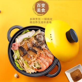 MAXCOOK 美厨 砂锅炖锅