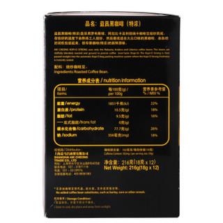 AIK CHEONG OLD TOWN 益昌老街 特浓 黑咖啡 18g*12包 216g