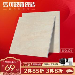 MARCO POLO 马可波罗 CH6352 瓷砖 600mm*600mm