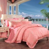 St.fiore 圣之花 素提大提花四件套 粉色 230cm*229cm