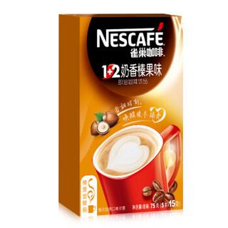 Nestlé 雀巢 即溶咖啡 1+2奶香榛果味 15g*5条